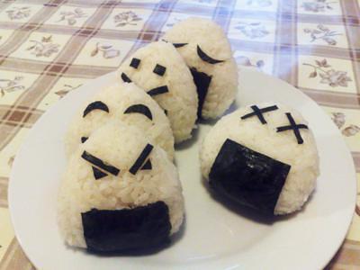 Onigiri, bolinho de arroz japonês